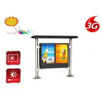 Buy cheap Waterproof Digital Signage Display Monitors LCD Screen For Outdoor Advertising from wholesalers