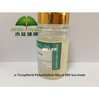 Buy cheap α-Tocopherol Polyethylene Glycol 600 Succinate , TPGS 600 CAS 9002-96-4 product