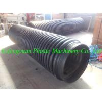 Buy cheap KFY pe hdpe drain drainage sewage pipe tube bell and spigot manufacturing machine product