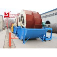 Buy cheap Wheel Bucket High Efficient Sand Washer For Mining Ore Rock Garnet Aggregate product