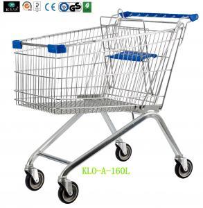 Buy cheap Grandes 4 rodaram carrinhos de compras do supermercado com logotipo personalizado no punho 160L product