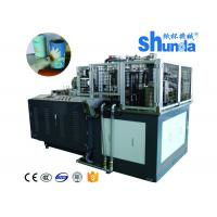Buy cheap Shunda brand high speed intelligent Paper Straight Tube Forming Machine Made In China product