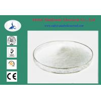 Buy cheap Sodium Selenite Manufacturer CAS 10102-18-8  Chemical Factory product