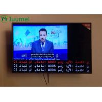 Buy cheap Bank Waiting Queue Display System Digital Signage Displays With Arabic Language product