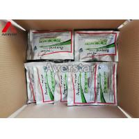 Buy cheap Seed Treatment Public Health Chemical Nitromethylene Systematic Insecticide Imidacloprid 70% WDG product