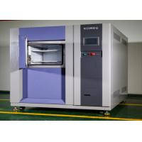 Buy cheap 800L Lab Stablity Temperature Humidity Test Chamber For Medical Care from wholesalers