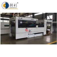 Buy cheap Full Automatic Paperboard Flat Bed Die Cutting Machine High Efficiency from wholesalers