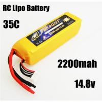 China RC Lipo battery for RC airplane,RC boat,RC car 2200mah 14.8v rcchargeable RC battery on sale