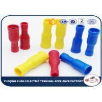 Buy cheap FRD1.25 - 156 PVC insulating Wire Connectors Terminals Plug / Bullet Type Tinned Surface product