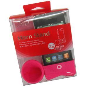 Iphone4のための健全な拡大のシリコーンの角タイプのピンクのスピーカー