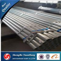 Buy cheap O.D 20-200mm Round  Galvanized steel pipe/tube product