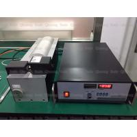 Buy cheap 20Khz Ultrasonic Wire Harness Welding Machine For Welding Copper Wire Electrical Connection Process product