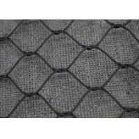 Buy cheap 1.5mm 7x7 Knotted Black Oxide Wire Rope Mesh product