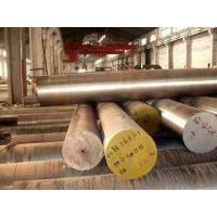 Buy cheap Special AISI420 steel bar Stainless Steel Round Bar Stock with Dia 100 - 600mm product