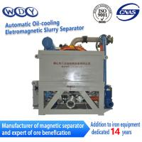 Buy cheap Energy Saving Oil Cooling Magnetic Separator Machine With Long Life Span product