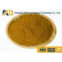 Buy cheap Safe Poultry Feed Bulk Fish Meal Stimulate Animal Growth And Development product