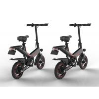 Buy cheap 120KG Load Capacity Compact Folding Electric Bike 400W Power Drive For Tourism product