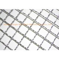Buy cheap Fine 304 Stainless Steel Mesh Screen , Fine Metal Mesh Screen For Papermaking Filter product