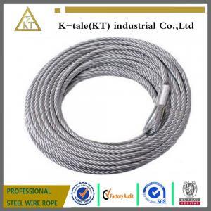 Buy cheap Câble en acier galvanisé par 2mm de DIN3055 7x7 product