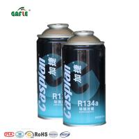 Buy cheap Gafle/OEM Refrigerant Gas Best Price for Genetron Refrigerant Gas R134A Small Can product