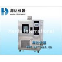 Buy cheap Digital Display Touch Screen Rubber Ozone Accelerated Weathering Tester product