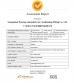 Guangzhou Weixing Automobile Fitting Co.,Ltd. Certifications