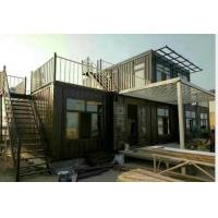 Buy cheap Prefabricated Portable Container House product