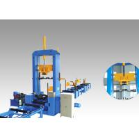 Buy cheap Hydraulic Automatic Centering H Beam Production Line Assembly Machine 1200-1800mm Web Height product