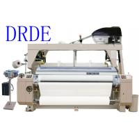 Buy cheap 230cm Water Jet Loom Double Nozzle Dobby Shedding product