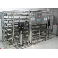 China Professional Reverse Osmosis Water Treatment Plant boiler feed water softener on sale