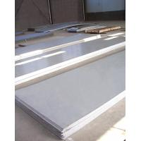 Buy cheap 310, 316 corrosion resistance high-luster brushed stainless steel 2B sheet product