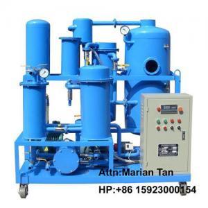 China Diesel oil regeneration, Fuel Oil Refinery(Attn:Marian Tan,HP:8615923000154) on sale