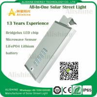 China 5 Years Warranty Integrated Solar Smart LED Street Light All in One Dusk to Dawn wholesale