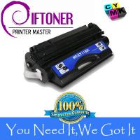 Buy cheap Compatible HP C7115X Toner Cartridge for LJ 1000A/1200/1220/3300/3330/3380 product