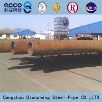 Buy cheap TPCO seamless tubes,API 5L pipes product