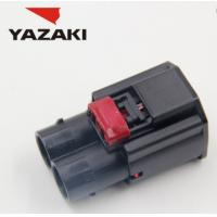 Buy cheap 2 Row Motorcycle Electrical Connectors 7287-1138-30 7134-8751-30 Durable product