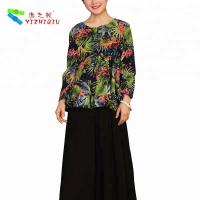 Buy cheap YIZHIQIU stretch cotton fabric blouse ropa mujer casual ropa mujer from wholesalers