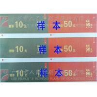Buy cheap Durable Event Ticket Printing Services , Anti - fake Ultraviolet Custom Ticket Printing product