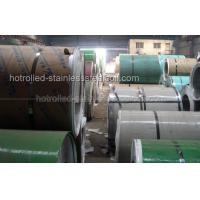 China Soft mill edge / No.2B thin 201 Stainless Steel Coil for Medical equipment wholesale