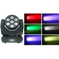 Buy cheap 7*12W led moving head light/ stage beam moving head light product