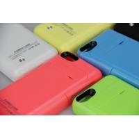 Buy cheap Li-Polymer 2200mAh Battery Storage Case / Battery Box For iPhone 5S / 5C product