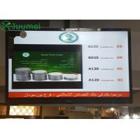 Buy cheap Bank Clinic Queue Management System Led Display Queue System Ticket Dispenser product