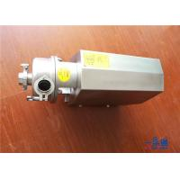 Buy cheap High Performance Stainless Steel Sanitary Vertical Centrifugal Pump For Food, from wholesalers