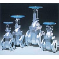 Buy cheap Sewage Non Rising Stem Gate Valve , Flanged Metal Seated Gate Valve product