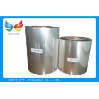 Buy cheap 78% Shrink 40mic Transparency TDO–PLA Films For Thermo - shrinking Sleeves product