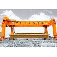 Buy cheap Rubber Tyred Rail Double Girder Gantry Crane For Railway Construction Yello Blue Q235 Steels product