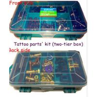 Buy cheap Professional tattoo machine parts product