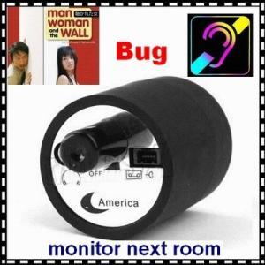 Buy cheap Mini amplificador siguiente del oído del sitio a través del insecto audio de la vigilancia del espía de la puerta de la pared que escucha product