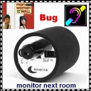 Buy cheap 壁のドアの可聴周波聞くスパイの監視の虫を通した小型次の部屋の耳のアンプ product