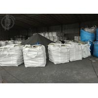 Buy cheap 1-5mm Graphite Recarburizer / Calcined Anthracite Carbon Raiser Low Ash product